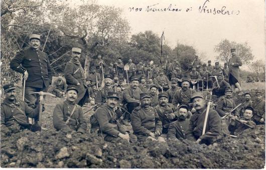 Illustration de soldats dans un camp retranché